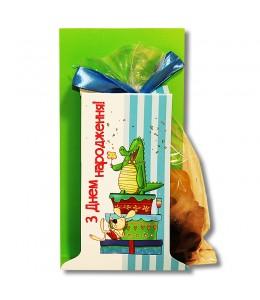 """Желейные конфеты """"С Днем рождения"""" синяя"""